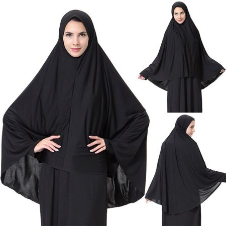 Picture for category Chador