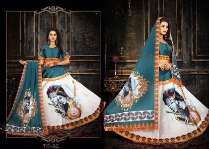 Picture of New Designer Navratri Lehenga Choli Collection