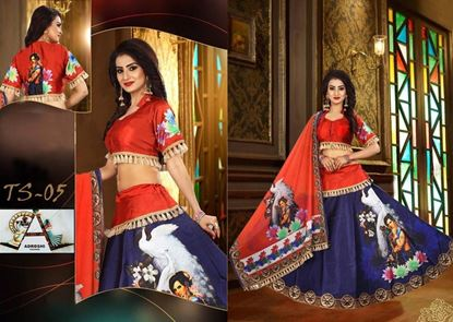 Picture of Designer Digital Lehenga Choli With color full image