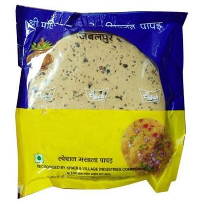 Picture of Masala Papad (7 Inch)