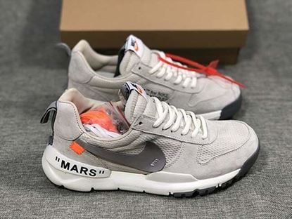 Picture of Brand- Nike Mars Yard 2.0 Shoes