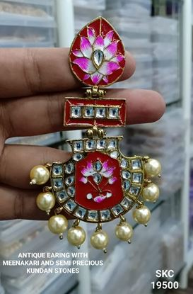 Picture of New Designer Earring