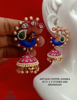 Picture of New Designer Peacock Jhumka