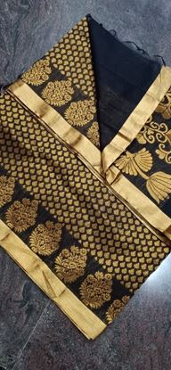 Picture of Kotta All Self Saree Collections