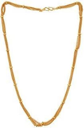 Picture of Gold Nera Artificial Gold Chain Flat Mesh Gold Plated 24 Inches Long Chain For Boys Girls