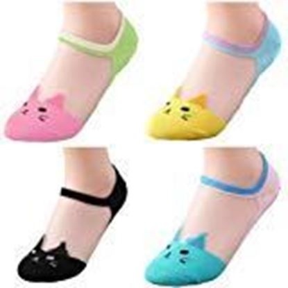 Picture of Samkit Women's High Low Cut Invisible Silk Cotton Cat Thin Transparent Crystal Lace Elastic Ankle Socks