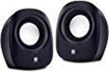 Picture of iBall Sound Wave2 – Multimedia 2.0 Stereo Speakers, Black
