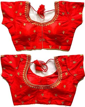 Picture of Women's Silk Solid Half Sleeve Saree Blouse