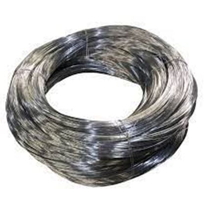 Picture of Solid Utility Wire, 1 Pack, Silver